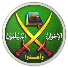 Muslim Brotherhood logo RS