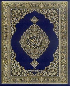 The Koran-RS