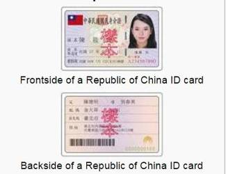 china-sm